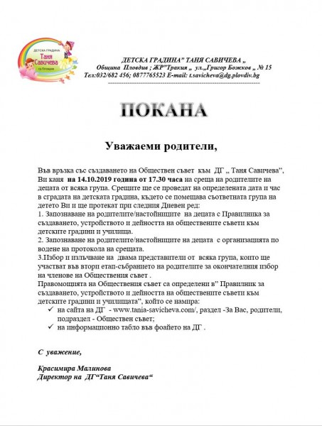pokana_OS